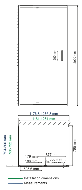 Berkel 48P25 U-shaped shower enclosure