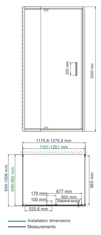 Berkel 48P26 U-shaped shower enclosure