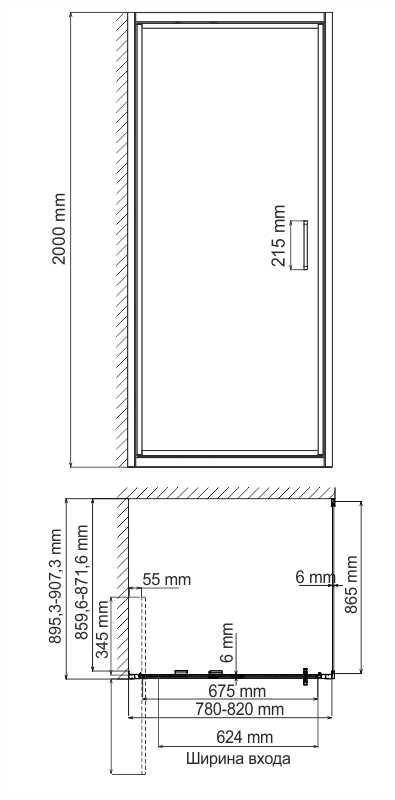 Salm 27I28 Infold shower enclosure, rectangular