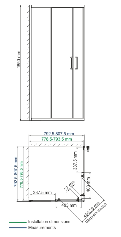 Lippe 45S02 Shower enclosure